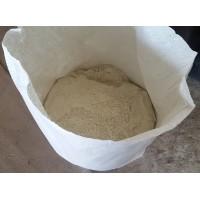 Zeolit Klinoptilolit Toz 0.40 mm 1 Kg